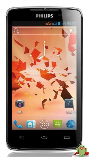 Philips xenium w732 приложения