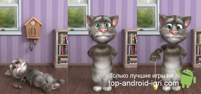 Скачать Talking Tom Talking Tom Cat Скачать Для Android Samsung Nokia