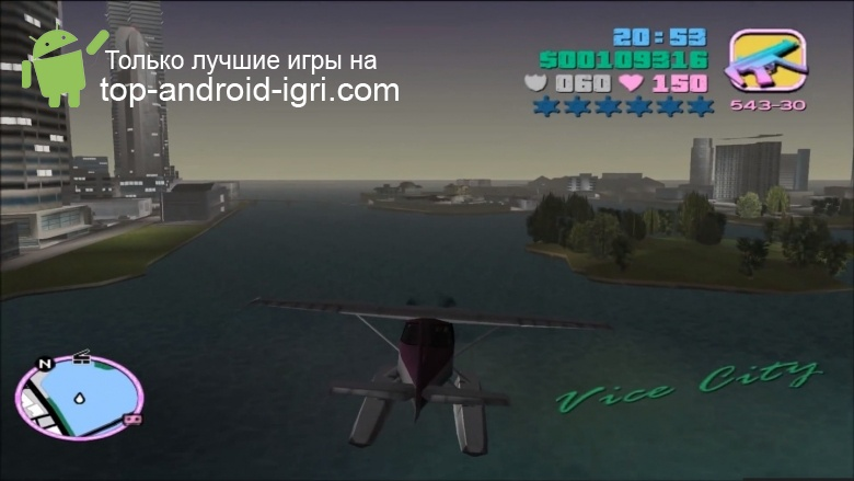 Картинка обзора Grand Theft Auto: Vice City для Android