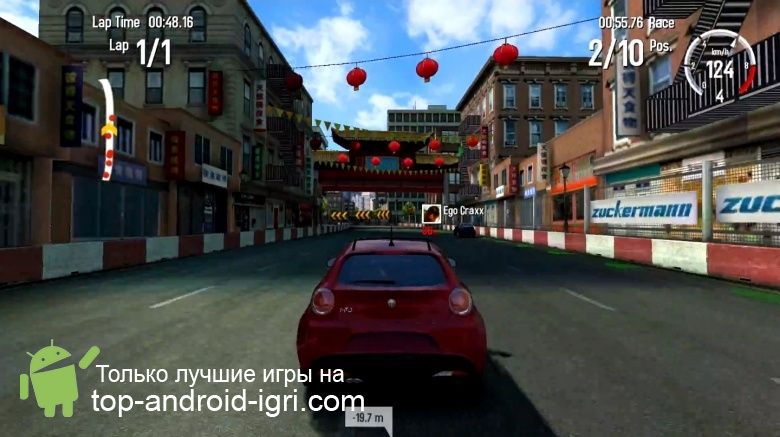 Картинка обзора GT Racing 2: The Real Car Exp для Android