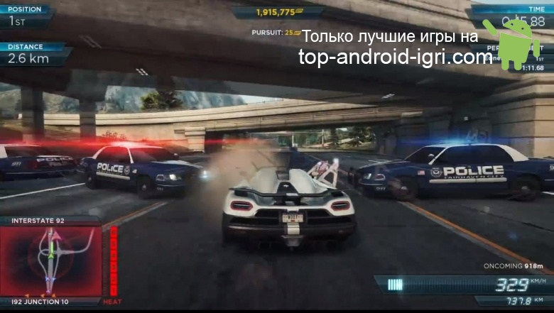 Картинка обзора Need for Speed Most Wanted для Android