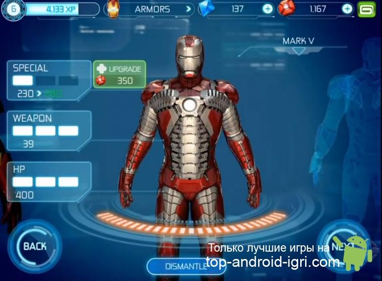 Скачать игру железный человек 1 на андроид