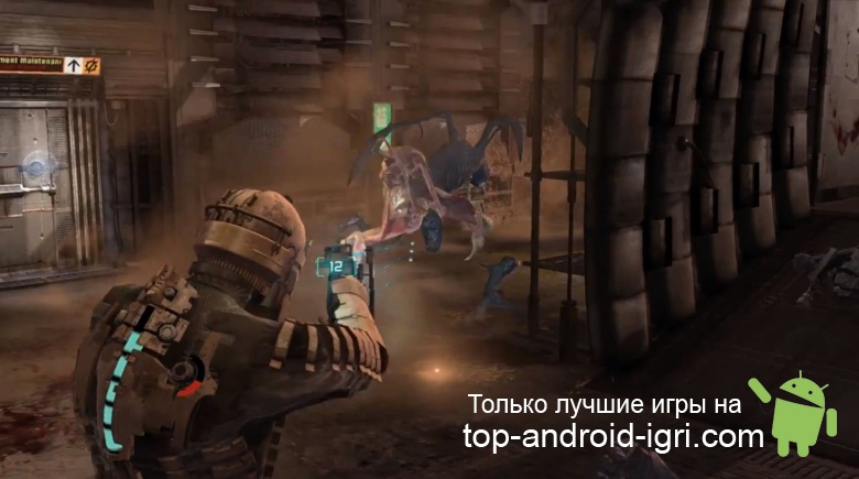 Картинка обзора Dead Space™ для Android