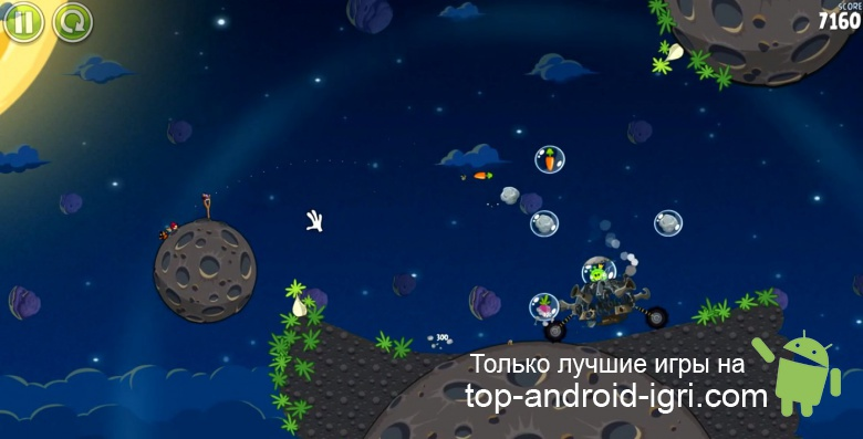 Скачать Angry Birds Space Для Андроид